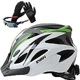 EVAN(エヴァン)超軽量 高剛性 自転車 ヘルメット 通勤 サイクリング ロードバイク 大人用 安全カラーサイクリンググローブ サングラス 付 ブラック&グリーン