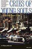 若き魂の叫び