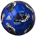 adidas(アディダス) サッカーボール4号球(小学生用) テルスター18 グライダー 2018年 FIFAワールドカップ 試合球 AF4306JP 日本代表(青)