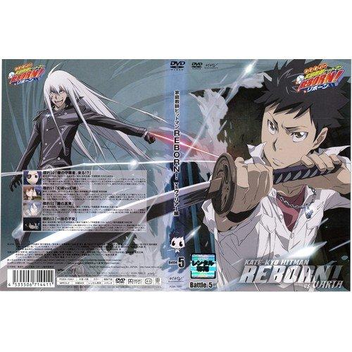 家庭教師 ヒットマン REBORN  vsヴァリアー編 Battle.5   DVD
