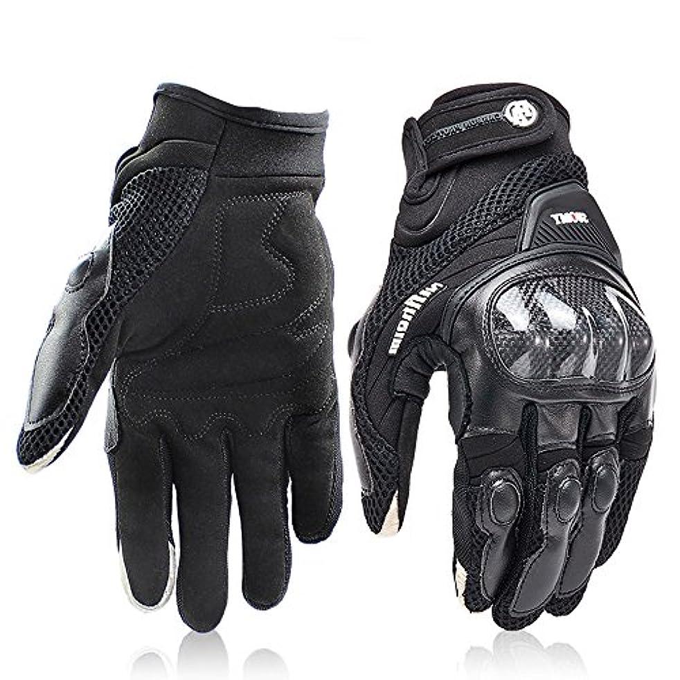 が欲しい登るギャングスターバイク 完全な指 炭素繊維 手袋 に適用する バイク サイクリング レーシング ハイキング (サイズ : M)