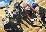 アルカナ・ファミリア Vol.6<初回限定版>[DVD]
