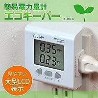 (まとめ買い) ELPA エコキーパー EC-05EB 【×3】