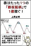 上岡 正明 (著)出版年月: 2018/2/17新品: ¥ 1,512ポイント:70pt (5%)
