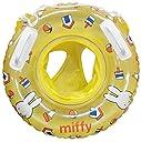 ミッフィー(miffy)ベビー浮き輪 足入れタイプ(55cm)うきわ スイムグッズ キッズ ベビー 子供 男の子 女の子 海水浴 プール 水泳 スイミング お出かけ キャラクター ブルーナ