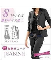 JEANNE 魔法の細魅せスーツ レディーススーツ ブラック 8 号 セミノッチ衿 ジャケット フレアパンツ 生地:1.ブラック無地