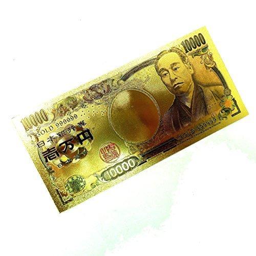 一万円札レプリカゴールド 護符 実物サイズ HB-489 壱万円札レプリカ 壱萬円札 お札