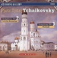 Tchaikovsky: Sym Nos 2 & 3 by LIZZIO / PHILHARMONIA SLAVONICA
