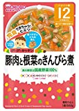 グーグーキッチン 豚肉と根菜のきんぴら煮 80g