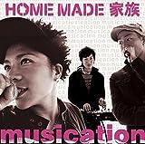 musication