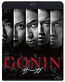 GONINサーガ 通常版 Blu-ray[DAXA-4955][Blu-ray/ブルーレイ] 製品画像