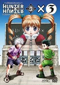 OVA HUNTER×HUNTER GREED ISLAND×3 [DVD]