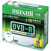 maxell データ用 DVD-R 4.7GB 16倍速対応 インクジェットプリンタ対応ホワイト(ワイド印刷) 10枚 5mmケース入 DR47WPD.S1P10S A