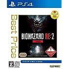 BIOHAZARD RE:2 Z Version Best Price 【CEROレーティング「Z」】 - PS4