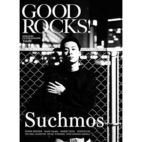 GOOD ROCKS!(グッド・ロックス) Vol.82