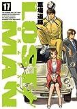 LOST MAN(17) LOST MAN (ビッグコミックス)