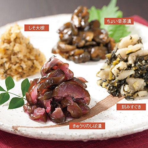 京都 土産 喜久屋 京漬物 4種 (国内旅行 日本 京都 お土産)