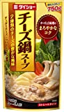ダイショー チーズ鍋スープ 750g × 10個 チーズ 鍋の素