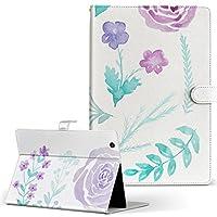 igcase d-01J dtab Compact Huawei ファーウェイ タブレット 手帳型 タブレットケース タブレットカバー カバー レザー ケース 手帳タイプ フリップ ダイアリー 二つ折り 直接貼り付けタイプ 011079 花 水彩 紫