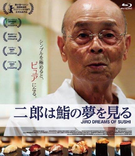 二郎は鮨の夢を見る [Blu-ray]の詳細を見る