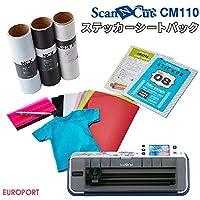 小型カッティングマシン スキャンカット(ScanNCut CM110) ステッカーシートパック[~296mm幅] ブラザー【CM110-SSS-P3】