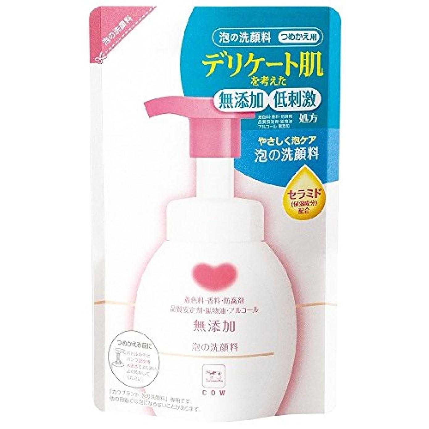 動詞媒染剤に勝るカウブランド 無添加泡の洗顔料 詰替用 180ML