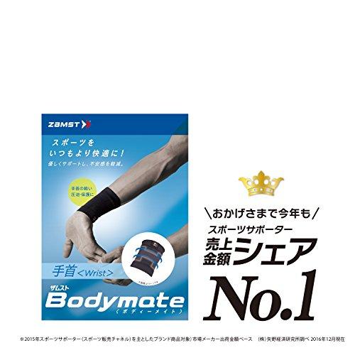 ザムスト(ZAMST) 手首 薄型サポーター ボディメイト(BODYMATE)手首 ゴルフ テニス Mサイズ 左右兼用 ブラック 380301