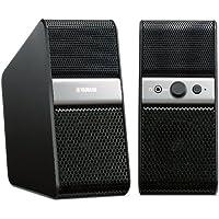ヤマハ PCスピーカー (左右1組) Bluetooth対応 チタン NX-B55H