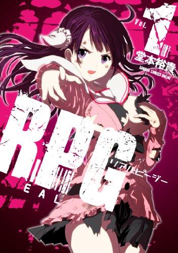 REALPG(1) (ガンガンコミックスONLINE)の詳細を見る