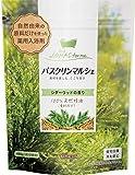 【合成香料無添加/医薬部外品】バスクリンマルシェシダーウッドの香り480g入浴剤