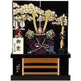 五月人形 兜 収納飾り グリーン印伝 金針松 黒塗 幅45cm [sb-16-139]