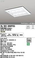 XL501055P2D オーデリック LEDベースライト(調光器・信号線別売)