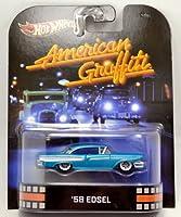 "MATTEL HOTWHEELS 1:64 retro entertainment American Graffiti ""'58 EDSEL"" マテル ホットウィール レトロ・エンターテインメント アメリカン・グラフィティ 「'58 エドセル」"