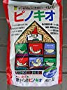 【ケース販売】スーパーキャット 小動物用床敷き トイレ砂 ピノキオ 3L×10袋