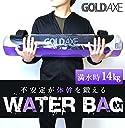 GOLDAXE ウォーターバッグ 3~6L 体幹トレーニング トレーニング方法 器具 水 筋トレ シェイプアップ エクササイズ XM414