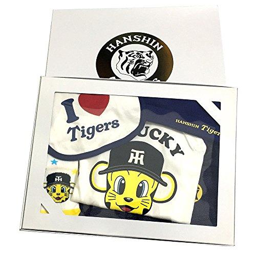 阪神タイガース トラッキー Tシャツ・デニムパンツ・スタイ・帽子・ソックスのベビーギフト5点セット 【贈り物に最適】
