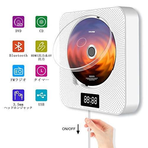 Jimwey DVD/CD プレーヤー Bluetooth搭载 デュアルラインインステレオスピーカー LEDディスプレイ 壁掛け&置き兼用1台多役 HDMI フル HD 1080p 出力テレビ、AV USB ポート3.5 mm AUXラインインFM ラジオ リモート/防塵カバー/日本語説明書付き