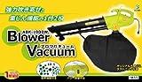 ブロワバキュームガーデン 強力吹き寄せと集塵機能の1台2役! ABK-1000W