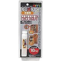 ねじパテ 木部用 NG-02