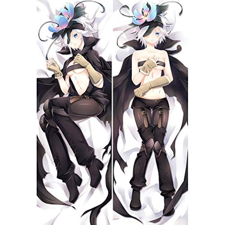 オリジナルHフレミー カスタム 抱き枕カバー 両面プリント 2WAYトリコット アニメ 漫画 150x50cm