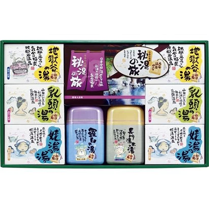 インデックス棚ボトル薬用入浴剤 秘湯の旅セット|PH-30