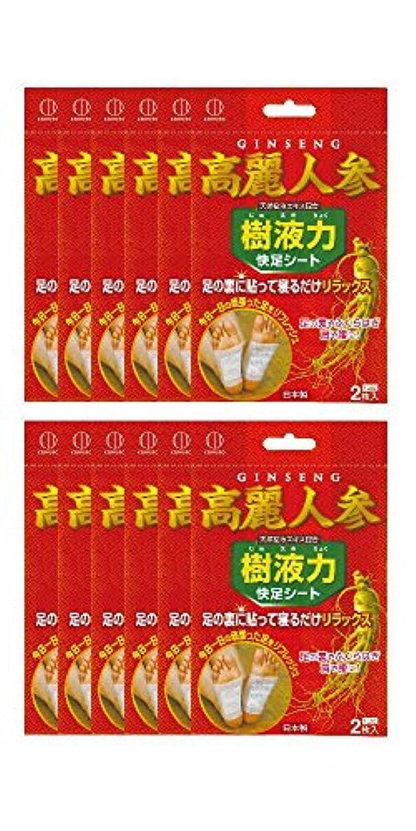 食料品店カリキュラム進捗樹液力 高麗人参 快足シート (12個セット) S-602