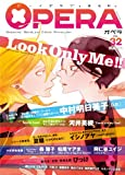 OPERA Vol.32 (EDGE COMIX)