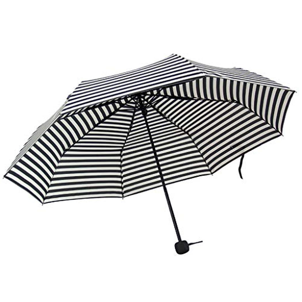 一目骨髄着陸縞模様の三つ折り傘折りたたみ超軽量の傘小さなポータブル日傘 (色 : B)
