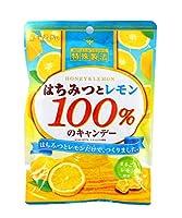 扇雀飴 はちみつとレモン100% のキャンデー 50g  12袋