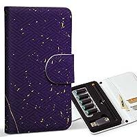 スマコレ ploom TECH プルームテック 専用 レザーケース 手帳型 タバコ ケース カバー 合皮 ケース カバー 収納 プルームケース デザイン 革 日本語・和柄 クール 和柄 金色 紫 000045