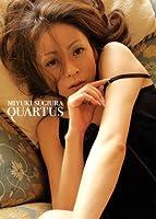 杉浦幸写真集 quartus