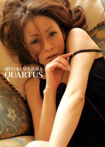 杉浦幸ヌード写真集「quartus」