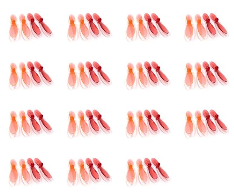 Estes Dart 透明クリアオレンジとレッドのプロペラブレードプロペラセット 55mmファクトリーユニット 15個