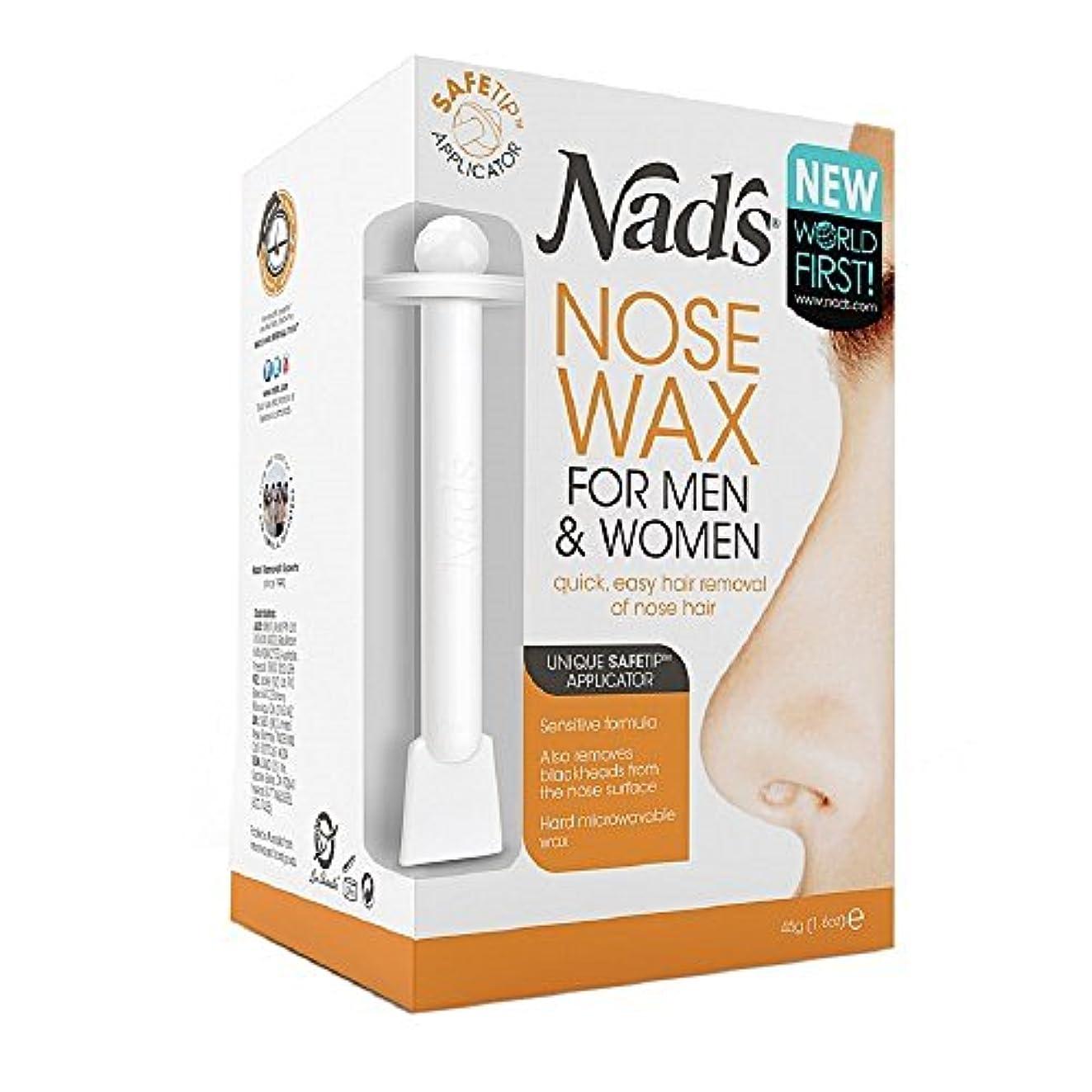 NAD'S 鼻ワックス1.6オズ(3パック) 3パック